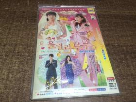 DVD 乌拉拉夫妇  2碟 【 架二十四】