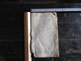 """清代木刻本不知名,边上写有""""课""""字,页码也是从十多页开始"""