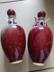 钧瓷酒瓶两个