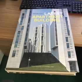 景观与建筑设计系列:国际新集合住宅11