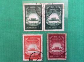 邮票信销票,纪37,3-1,2,3【4张】