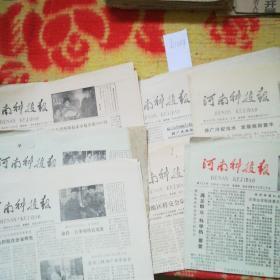 1982.2月11日等河南科技报七份合售