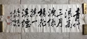 天津名诗人书法家 哈珮 书法