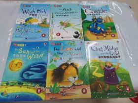 彩虹兔儿童英语分级故事屋(蚂蚁和蚱蜢+太阳与风+许愿鱼+狮子与老鼠+米达斯国王与金子+城堡里的故事)(6册合售)