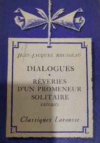 【法文原版薄册】卢梭《对话录》《一个孤独漫步者的遐想》精选  Dialogues; Reveries d'un promeneur solitaire (extraits)【拉鲁斯法国经典系列】