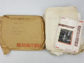 中国文史出版社《胡厥文回忆录》一书,及出版底稿 校改稿 两幅画稿 共有三册内容 内容完整 【坐拥百城】