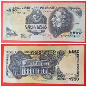 外国钱币:乌拉圭50比索纸币