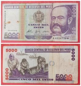 外国钱币:秘鲁5000印蒂纸币