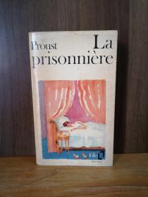PROUST  LA PRISONNIÈRE 【法文原版】