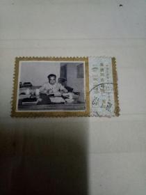 朱德同志逝世一周年纪念邮票