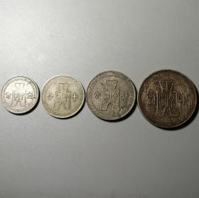 民国.孙像镍币:伍分、十分、廿分、半圆。