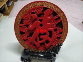 活性炭雕 天下第一福(带底座)精美的吉祥雕刻【包中通快递】