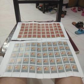 版票邮票,围棋一古人对弈图一大版50张,围棋一中国流布局一大版50张。共合卖