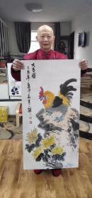 董长青,书法字画真迹客厅挂画国画字画