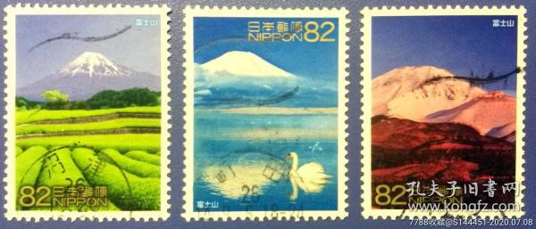 【日本邮票】2014年《世界遗产富士山》3信销