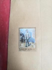 毛泽东同志诞生一百周年 一八九三  —— 一九九三 CHIN   中国邮政 1993-17  (2-1)J 品相如图。以图中实物物品为准。