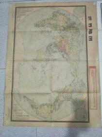 机关单位拆迁  收到文革时期(1966年版)老地图一套(世界地图)(中国地图) ,一开  毛主席语录  时代特征明显,保存完整  收藏展览  佳品,品相如图 尺寸:107×77  通走!