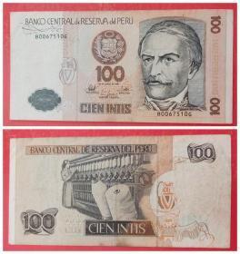 外国钱币:秘鲁100印蒂纸币