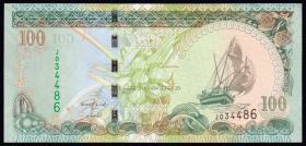 外国纸币 马尔代夫100拉菲亚(2013年版) 世界钱币