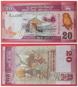 外国钱币:斯里兰卡20卢比纸币