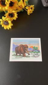 马尔加什 1995年史前动物 猛犸象 小型张