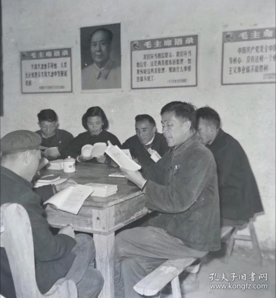 1966年文革,政治学习《安徽日报》场景,干部学习《毛泽东选集》摄影底片三种