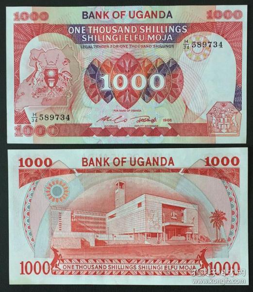 乌干达 1000先令纸币 1986年 外国钱币