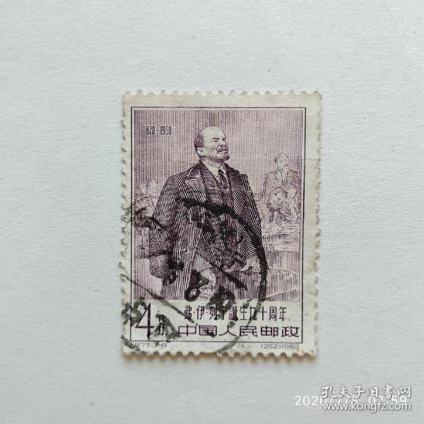 纪77,列宁