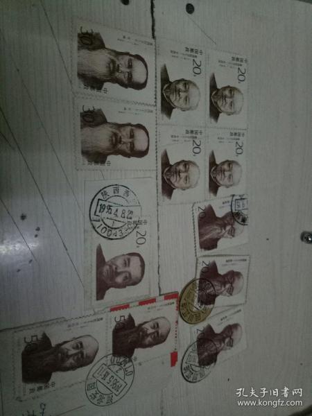 爱国民主人士纪念邮票(共12枚合售)