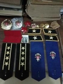 红色收藏18件-老海军肩章