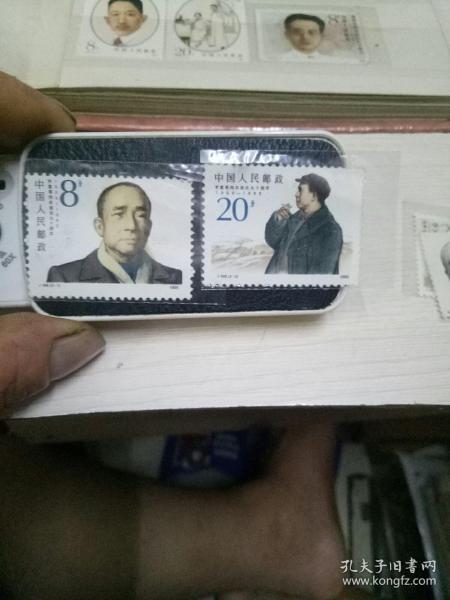 邮票,J. 168 李富春诞生90周年,一套二枚