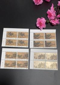2018-20 四景山水图 四方联 带厂名 带色标