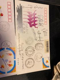 第三届亚洲冬季运动会 伍绍祖等签名封,两枚,