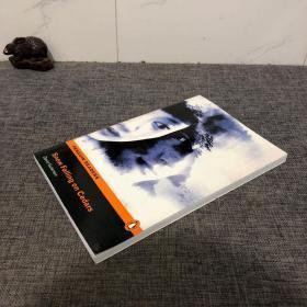 Snow Falling on Cedars (Penguin Readers (Graded Readers), Level 6)[落在香杉树的雪花]