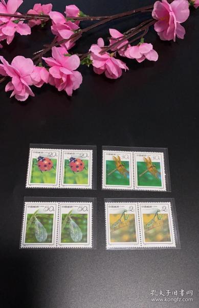 1992-7 昆虫 二联