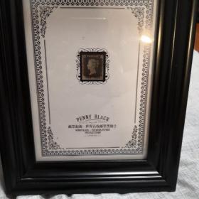 邮票起源黑便士珍藏套装
