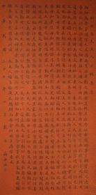 蒋中正 《书法》 立轴 ,民国晚期手写老字。 作品尺寸:110*55cm