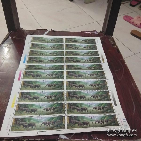 版票邮票,中泰建交二十周年,一版20套