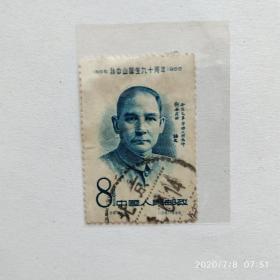 纪38,孙中山