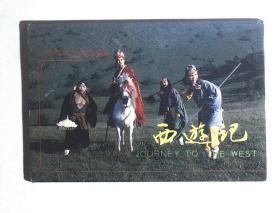 中国人民邮政明信片: 西游记一套10枚全 山西省邮政储汇版