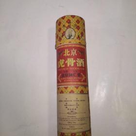 北京虎骨酒(李时珍牌商标,北京虎骨药酒,空盒无酒)