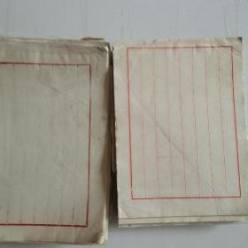 宣纸红竖八格信笺(70年代供销社留存)   23*17厘米(一本40张,库存60本,标价为单本价格,全要议价17731181726)