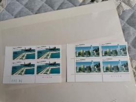 1996—31香港机场邮票