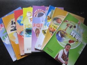 小学科学教材全套8本  苏教版