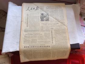 浜烘��ユ�� 1982骞�7��28�� 锛����界┖�寸�����灞�杩���锛�8��