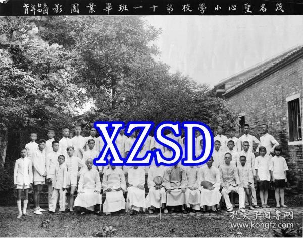 骞夸������e�灏�瀛��$����涓���姣�涓��㈠奖1935锛�缈诲�帮�
