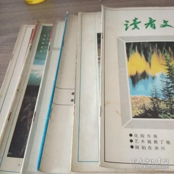 璇昏������1988.[6������]