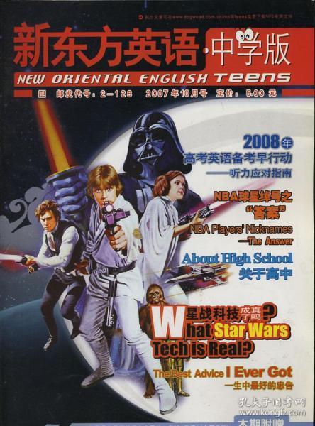 �颁��硅�辫��涓�瀛��� 2007骞�10����