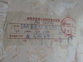 1974骞撮��瑗跨���搁�冲��╁�藉���浼���寰�����绁�