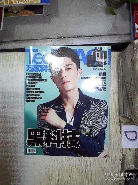 涓�瀹剁�瀛��绘��  2014 7 ��